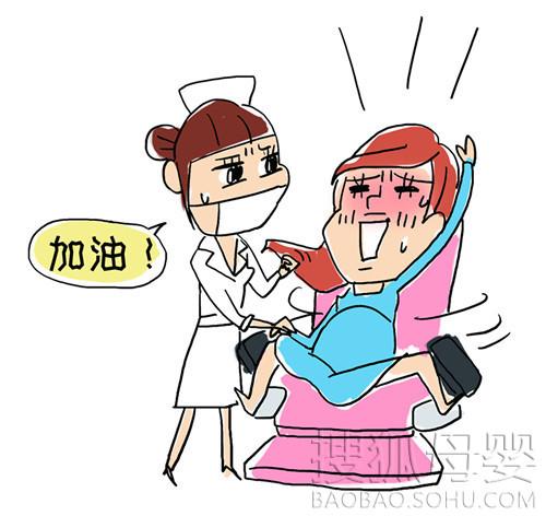 分娩卡怎么办理宝鸡_【转载】 分娩前后的身体检查项目提前预习