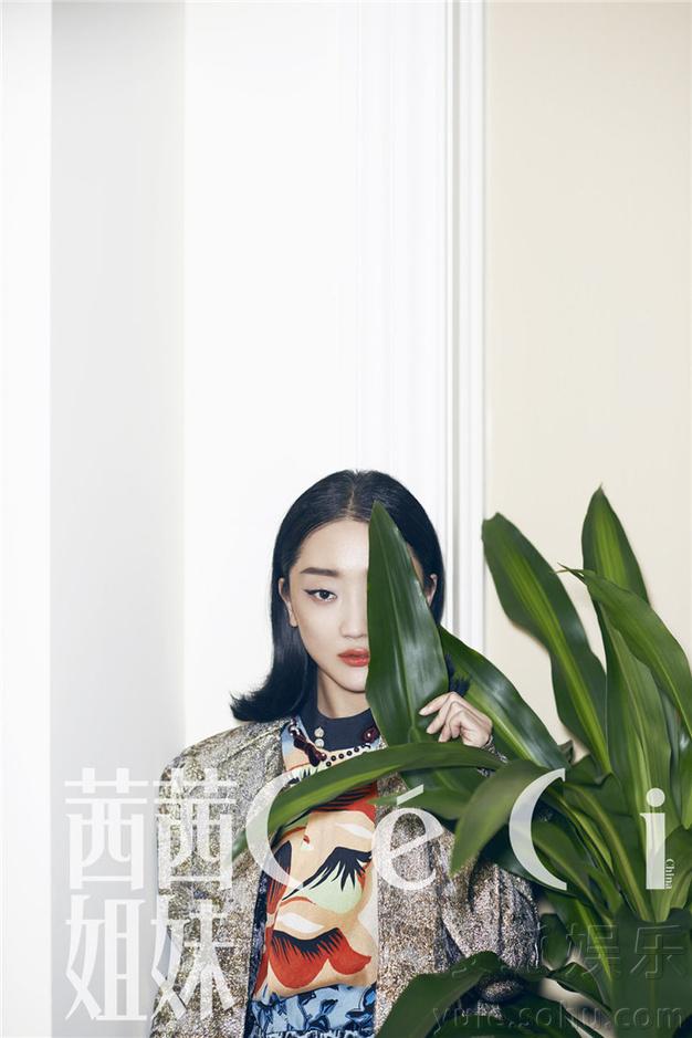 张瑶全新时尚大片 复古妆扮个性十足