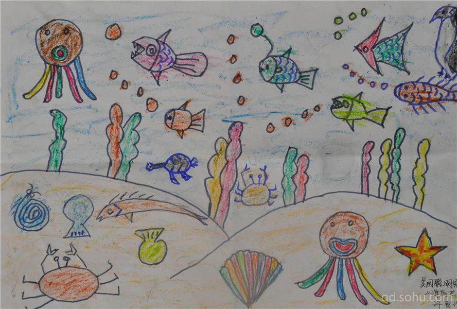 7 海底世界 许晋浩 由搜狐青岛主办的第二届青岛市自闭症儿童绘画