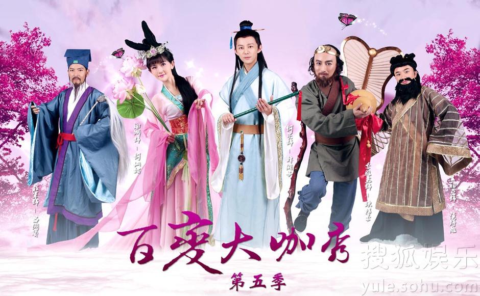 张亮变身美女人 年画娃娃正月贺新春616167