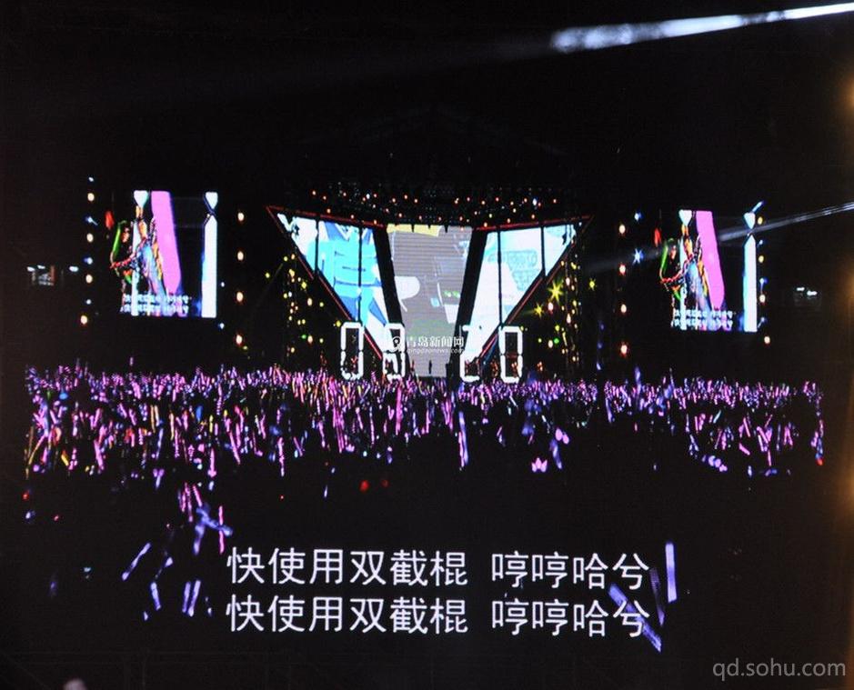 青岛国信体育场举行,这也是时隔四年