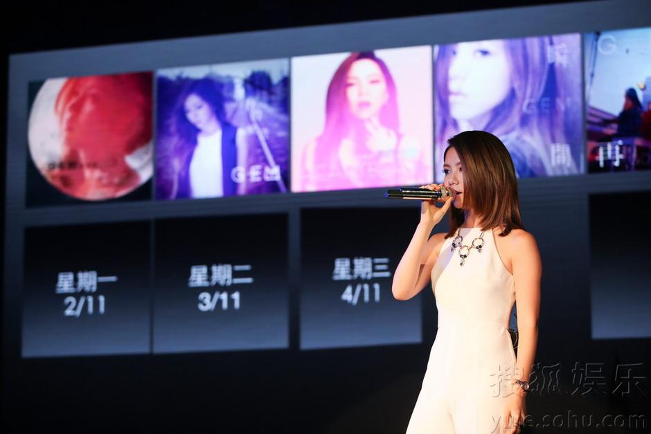 邓紫棋第五张专辑《新的心跳》发布会在北京举行