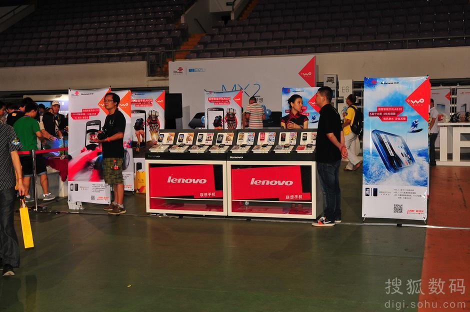首届中国智能手机运动会-联通展台掠影