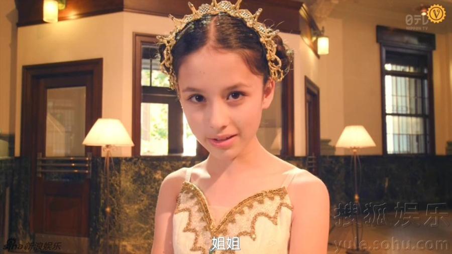 angelababy 木内/搜狐娱乐讯
