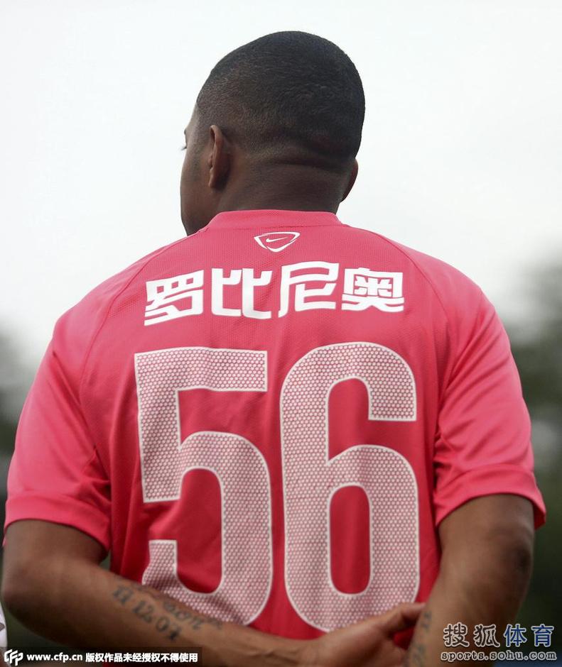 高清:罗比尼奥恒大首训 披56号球衣穿57号短裤