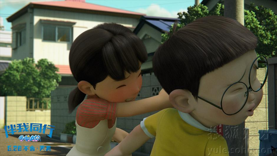 娱乐频道 电影海报剧照  《哆啦a梦:伴我同行》剧照  搜狐娱乐讯 3d动
