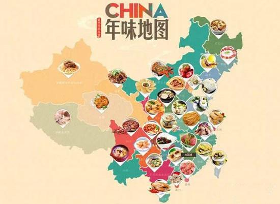 手绘中国地图可爱版图片_少儿手绘地图大赛作品一等奖