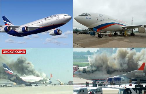 中国到莫斯科飞机