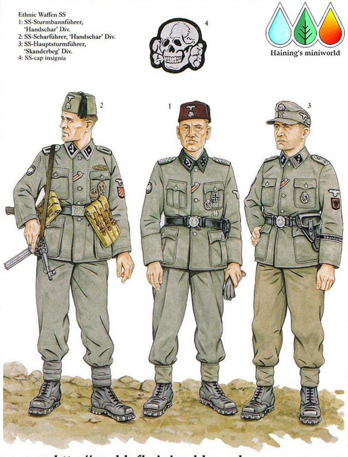 二战德军山地部队和滑雪部队军服