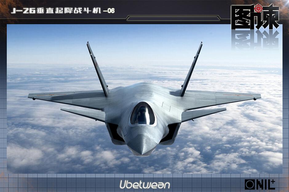 中国垂直起降战机遭曝光 似缩小版歼208158386