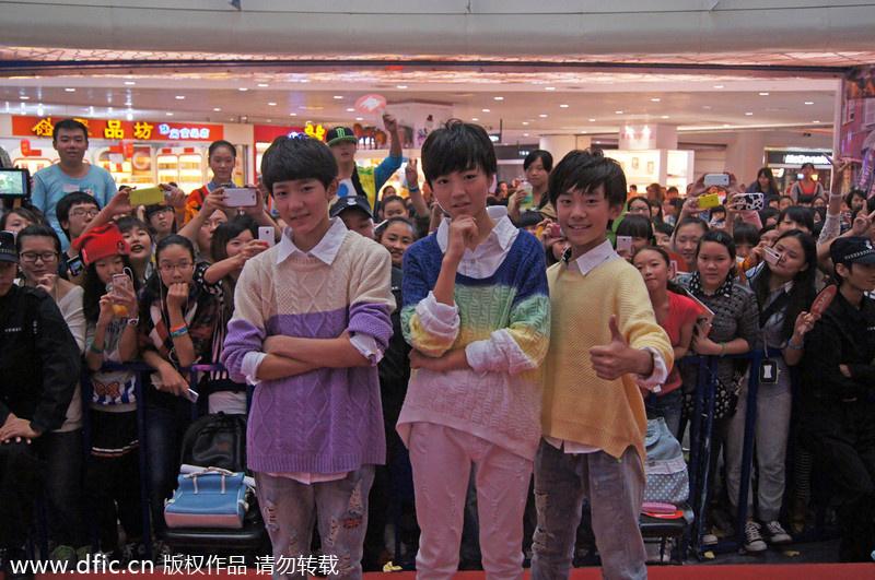 重庆初中生TFBoys组合爆红6592190-教育图片