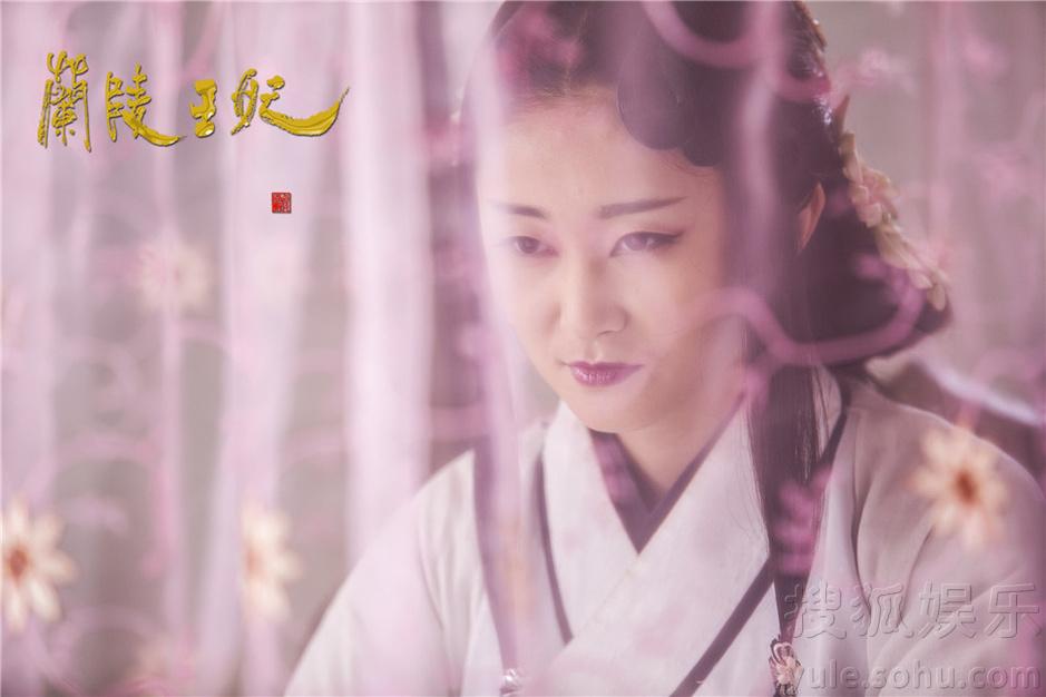 兰陵王妃 曝养眼剧照 小丫鬟萌过王妃