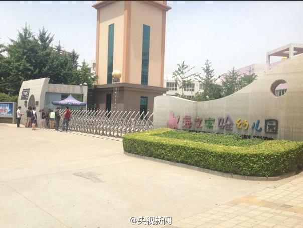 郑州一幼儿园警察枪支走火