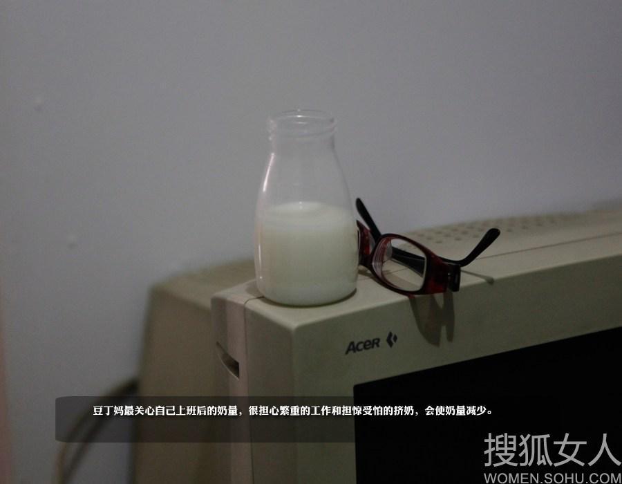 背奶视频的心酸:办公室桌下偷偷挤奶(妈妈)组图的喝尿图片