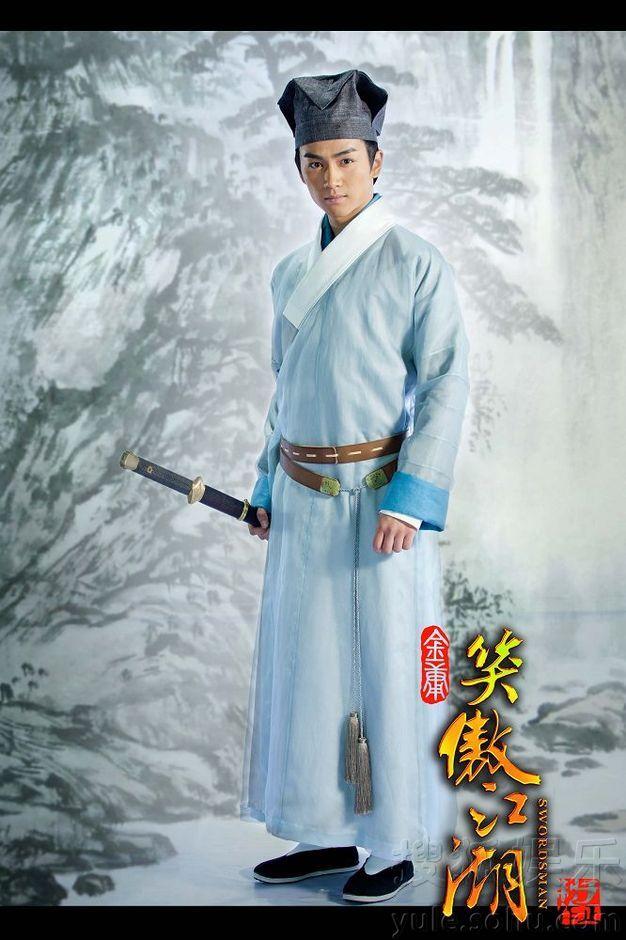 Lin Ping Han Chen Xiao as Lin Ping Zhi