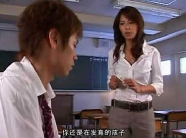日本女老师调戏学生_日本女老师和男学生_美图搜索基地