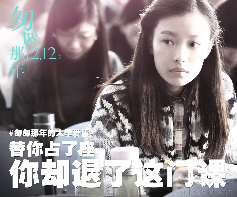 《匆匆那年》曝话题剧照 彭于晏倪妮吹瓶买醉