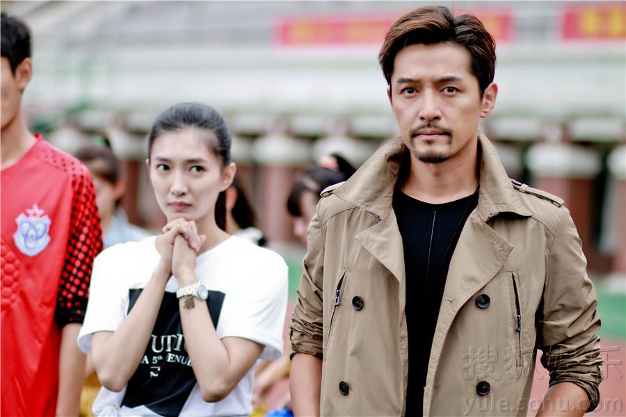 Hu ge actor dating nanny 2
