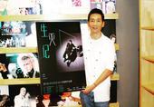 搜狐娱乐讯 还要不要逃离北上广?  5月24日,跨界民谣歌手徐大乐首唱会暨首张专辑《生灭记》发布...