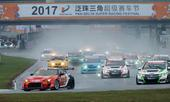 北京时间3月19日,2017年泛珠海国际赛车节春季赛落下帷幕,弯道雨战彰显激情。