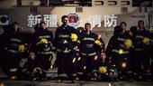 """7月27日,新疆克拉玛依市消防支队发布炫酷宣传海报,为即将到来的八一建军节献礼。网友评论""""大片一样的..."""