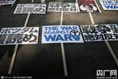 """当地时间2015年8月2日,日本东京,约5000名高中学生走上涩谷街头抗议安倍政府的""""战争法案""""和对..."""