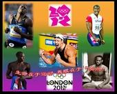 网络流传:奥运会就是一群需要运动的人看一群不需要运动的人运动。广大男同胞们不放趁着奥运会的风头来锻炼...