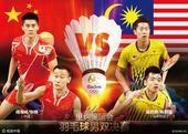 2016年08月19日,上海,晚22点15分,傅海峰、张楠将出战羽毛球男子双打决赛,他们的对手是马来...