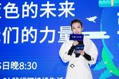 """搜狐娱乐讯(白马/文 李新/视频)2017年3月25日晚,世界自然基金会""""地球一小时""""活动在北京中央..."""