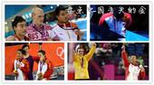 伦敦奥运会即将结束,中国健儿除了为我们创造了一个有一个的惊喜,也有意外失手的时候。 更多奥运视频>...