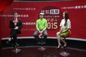 搜狐娱乐讯 (张宁/文 玄反影/图)12月28日下午,搜狐视频宣布,2015跨年档综艺正式启动,独家...