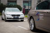 2015年12月16日-18日,第二届世界互联网大会乌镇峰会,宝马向大会提供了多款高科技车型作为接送...