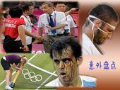 奥运第4日,赛场上有哪些意外出现呢?又有哪些选手遭遇不幸呢?搜狐体育为您盘点奥运意外事件。 更多奥...
