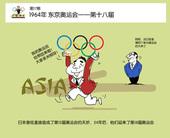 """搜狐体育重磅策划漫""""话""""奥运,用漫画回顾奥运历史 ,乐享伦敦奥运。赛时更有惊喜。每隔两天推出一期。 ..."""