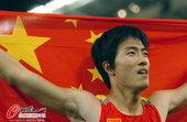 2012年7月,中国奥运代表团中,有33人在雅典、北京两届奥运会收获了沉甸甸的金牌,其中北京奥运会冠...