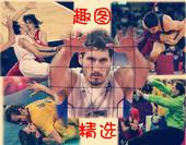 北京时间2012年8月10日,伦敦奥运会进入第13个比赛日,搜狐体育为您带来这个比赛日的趣味图片。更...