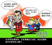 北京时间7月11日凌晨3点,2016年欧洲杯决赛在法国的圣丹尼斯的法兰西大球场打响,东道主法国队迎战...