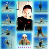 陈晓君,中国广东省雷州人,1992年8月3日出生,花样游泳运动员,2010年广州亚运会花样游泳团体冠...