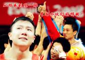 北京时间7月31日,中国队最后拿下了男子体操团体这枚分量最重的金牌。中国队的队员每人手持一颗五角星,...