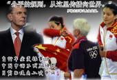 在当地时间2日晚间进行的奥运场地自行车女子团体竞速赛中,中国选手郭爽、宫金杰以32秒617夺冠。然而...