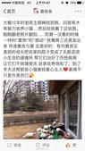 搜狐娱乐讯 6月7日,有网友晒出刘亦菲家收养的流浪猫照片,图中的屋前空地上有三四十只流浪猫正在进食,...
