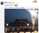 北京时间5月26日,中国男篮国家队红队的队员在今天清晨,来到天安门广场参观升旗仪式,接受爱国主义...