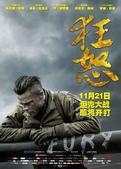 搜狐娱乐讯  由大卫•阿耶执导,布拉德•皮特、《变形金刚》系列男主希亚...