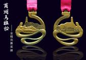 近日,兰马组委会正式公布2017兰州国际马拉松赛完赛奖牌。2017年兰马开启银标元年,除了赛事本身越...