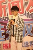 搜狐娱乐讯 (上海站 骆俊澎/图文  何雨建/视频) 继两年前赢得出色口碑的话剧《疯狂电视台》之后...