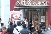 2013年6月4日17时45分,因对必胜客虾球广告不满,青岛两位视障残疾人和一名志愿者在青岛台东一路...