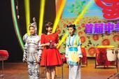 2017年8月5日晚,由中国儿童歌舞学会主办,花儿红文化艺术发展有限公司承办的《童心汇》首届中华优秀...