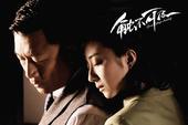 搜狐娱乐讯 著名影星桂纶镁主演的新片《触不可及》将于9月19日与广大影迷们见面。该片是导演赵宝刚转战...
