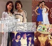 在播出的《中国好声音》第三季中,来自香港的女生组合Robynn&Kendy在舞台上演唱《思念是一种病...