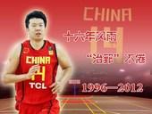 北京时间2012年8月7日凌晨,在伦敦奥运会男篮比赛中,中国男篮迎来他们在小组赛中的最后一个对手英国...